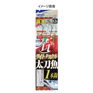 オーナー針 ライトタックル太刀魚1本 Z-3633