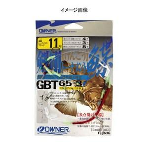 オーナー針 GBT65-3剣剛トーナメント仕掛 14号 F-3636