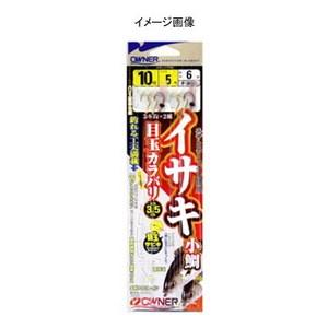 オーナー針 船イサキ目玉カラバリ 8-3号 F-3655