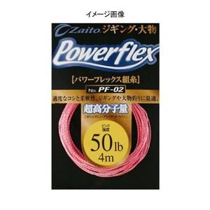 オーナー針 パワーフレックスPF-02 66072 磯用その他