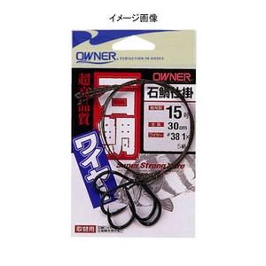 オーナー針 石鯛ワイヤー 30737 イシダイ&クエ用品