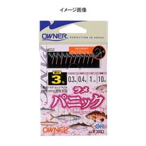 オーナー針 ラメパニック 鈎2.5ハリス0.3 R3033