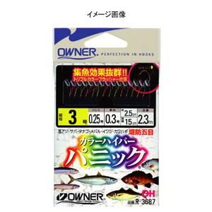 オーナー針 カラーハイパーパニック仕掛 鈎3.5ハリス0.3 R-3687