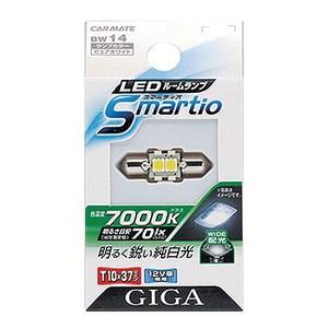 カーメイト(CAR MATE) LEDルームランプ スマーティオ 12V車専用 T10x37(10W)タイプ 純白色 7000K ホワイト BW14
