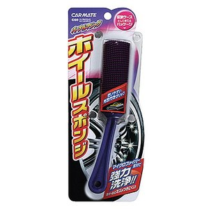 カーメイト(CAR MATE) パープルマジック ホイール洗浄専用スポンジ パープル C50