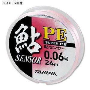 ダイワ(Daiwa)鮎センサー 24m