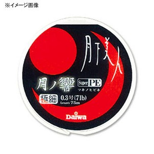 ダイワ(Daiwa) 月下美人 月ノ響 75m 0.2号/6lb ホワイトピンク 04633294
