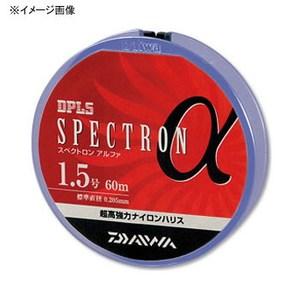 ダイワ(Daiwa) スペクトロン α 4690901