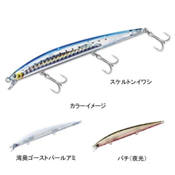 ダイワ(Daiwa) ショアラインシャイナーSL(SLENDER) 4821079 ミノー(リップ付き)