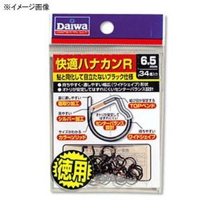 ダイワ(Daiwa) 快適ハナカンR徳用 7.0mm ブラックxフラッシュグリーン 07109534