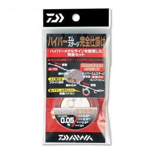 ダイワ(Daiwa) ハイパーMステージ 完全仕掛け 0.05 07111071