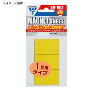 がまかつ(Gamakatsu) マグネットシート イエロー GM1913