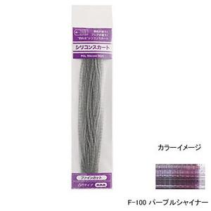 ティムコ(TIEMCO) PDLシリコンスカートファインカット(細) 300110611100 ラバー・スカート