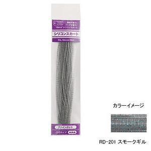 ティムコ(TIEMCO) PDL シリコンスカート レギュラー/デコボコ 300110620201