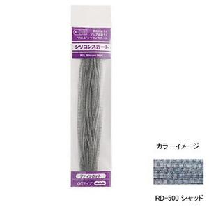 ティムコ(TIEMCO) PDLシリコンスカートレギュラー/デコボコ 300110620500 ラバー・スカート