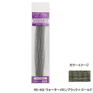 ティムコ(TIEMCO) PDLシリコンスカートレギュラー/デコボコ 300110620602 ラバー・スカート