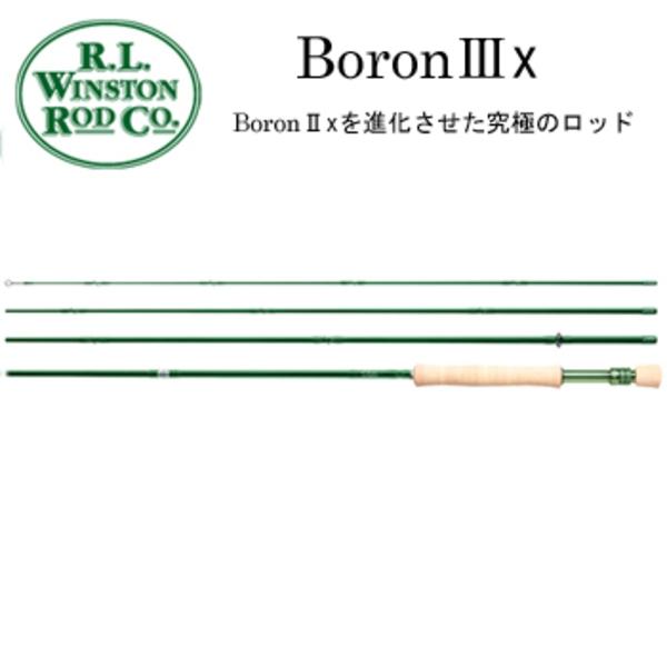 R.L WINSTONROD.CO Boron3x 9フィート #7 3B907 4ピース以上