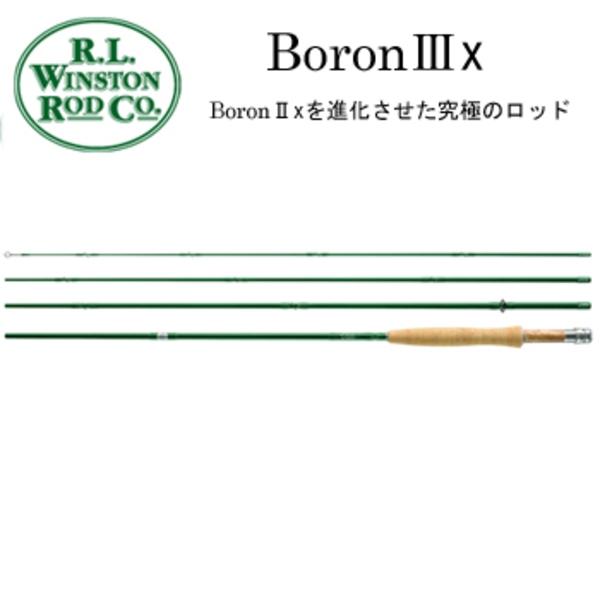 R.L WINSTONROD.CO Boron3x 8フィート #4 3B804 4ピース以上