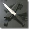 G・サカイ アウトドアークッキングナイフ ストレート刃