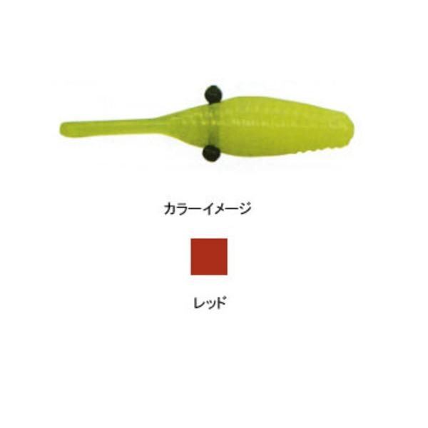 オフト(OFT) メヂカラ ロックフィッシュ 639926 アジ・メバル用ワーム