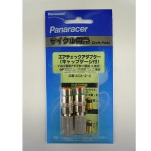 パナレーサー(Panaracer) ACA-2-G エアチェックアダプター(キャップゲージ付) ACA-2-G 空気圧計