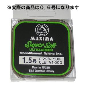 マキシマ スーパーソフト 50m単品 0.6号 ウルトラグリーン(クリア) 1U6