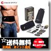 ショップジャパン 【正規品】スレンダートーン エボリューション 腹筋ベルトセットM(男性用)
