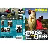 つり人社 CROSS OVER Senson4 渓流・湖沼全般DVD(ビデオ)