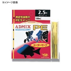 YGKよつあみADMIX PE 黒鯛メーターマーク 100m