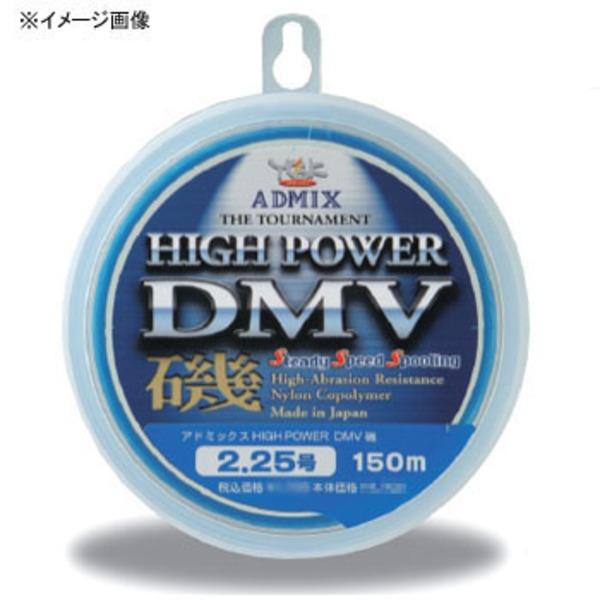 YGKよつあみ ハイパワー DMV磯 150m 磯用150m