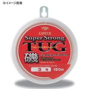 YGKよつあみスーパーストロング TUG磯 150m