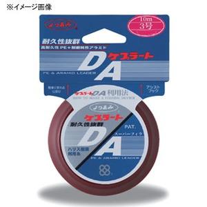 YGKよつあみ ケプラート D/A 10m 4.5号