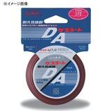 YGKよつあみ ケプラート D/A 10m ジギング用PEライン