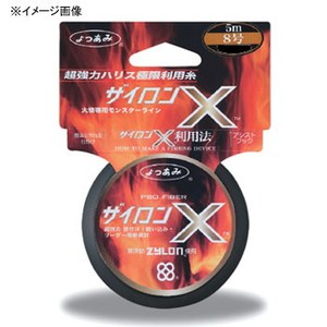 YGKよつあみ ザイロンX 5m ジギング用ショックリーダー
