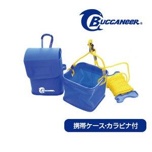 Buccaneer(バッカニア) モバイルミニバケツ ブルー BMMB-1