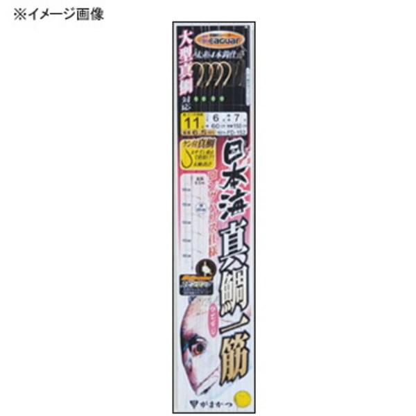 がまかつ(Gamakatsu) 日本海真鯛一筋 FD-152 仕掛け