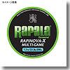 ラピノヴァ・エックス マルチゲーム 200m 0.4号 ライムグリーン