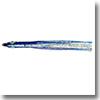 シラスベイト2号D−S7R(ブルーラメ)