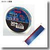 SALT MAX TYPE-JIG-PE 200m 1.5号 オレンジ×パープル×グリーン×レッド×ブルー