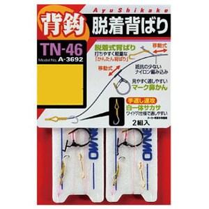 オーナー針 TN-46 6.5号 33692