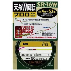 オーナー針 天糸移動W回転SR-16W 33693