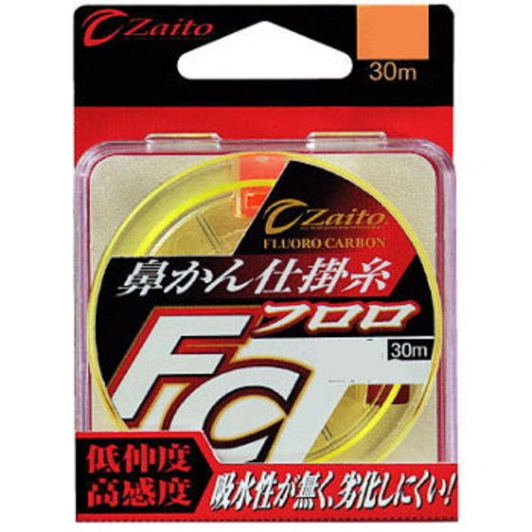 オーナー針 鼻かん仕掛糸FC 66078 鮎仕掛糸・その他