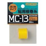 オーナー針 MC-13 鮎根巻糸ボビン 81125 鮎・渓流仕掛け