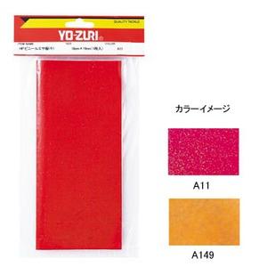 デュエル(DUEL) 「HP」 ビニールエサ板(キ) A149 H2016-A149