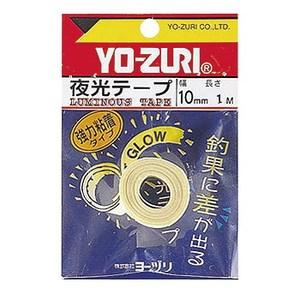 デュエル(DUEL)夜光テープ