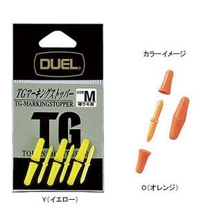 デュエル(DUEL) TGマーキングストッパー M O(オレンジ) H733-O