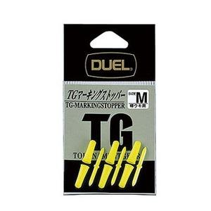 デュエル(DUEL) TGマーキングストッパー M Y(イエロー) H733-Y