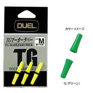 デュエル(DUEL) TGマーカーラバー L G(グリーン) H737-G