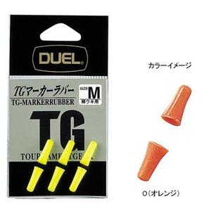 デュエル(DUEL) TGマーカーラバー M O(オレンジ) H736-O
