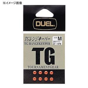 デュエル(DUEL) TGレンジキーパー H743-O ウキ止め、シモリ、クッション